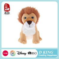 People who love delicate china plush lion toy gift items