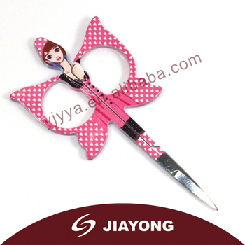 JIAYONG butterfly shape cuticle scissors
