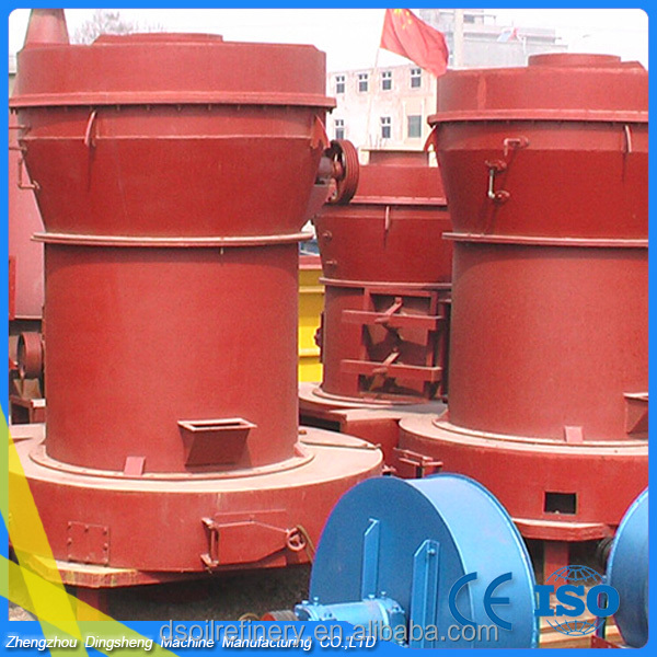 High quality of professional manufacturers of vibration grinding mill