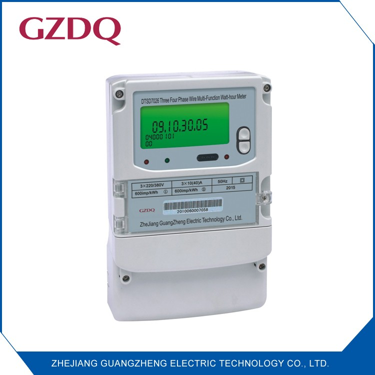 Easy installation three phase electronic multi-function electricity meter