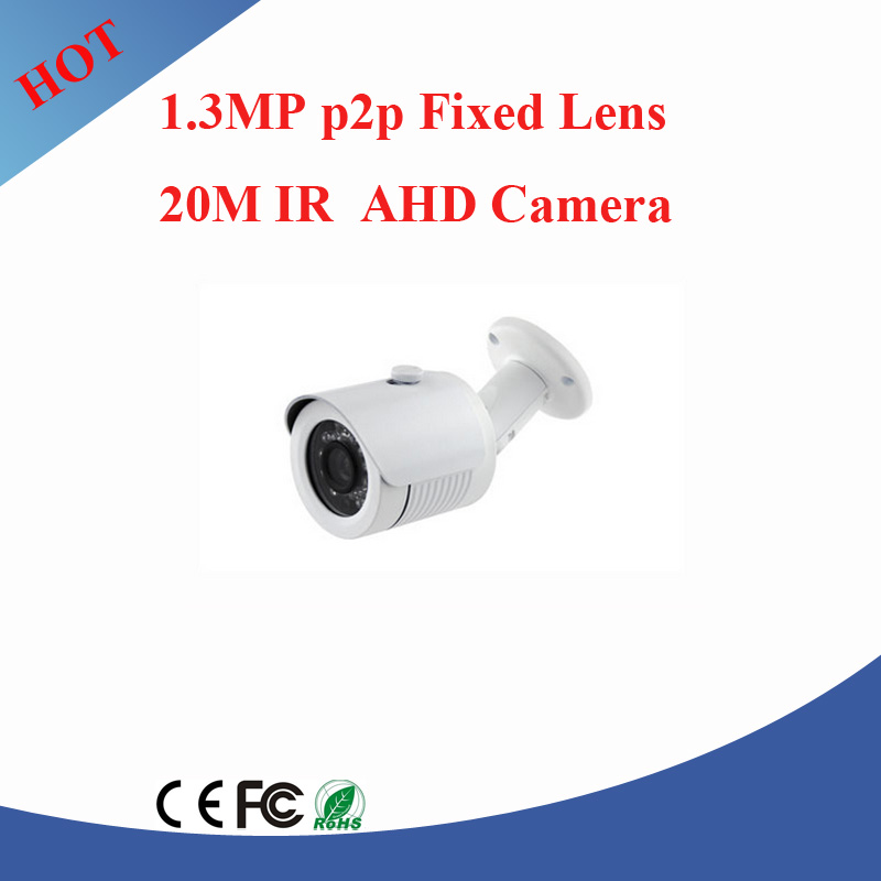 MINI AHD camera 720P AHD CCTV Camera outdoor camera WITH 24PCS LEDS