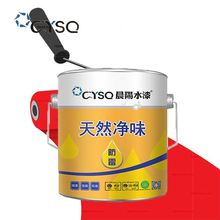 Hot selling Non-toxic washable environmental ceiling paint