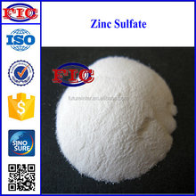 Food grade Zinc sulfate used as raw material for the production of lithophone and zincsalts