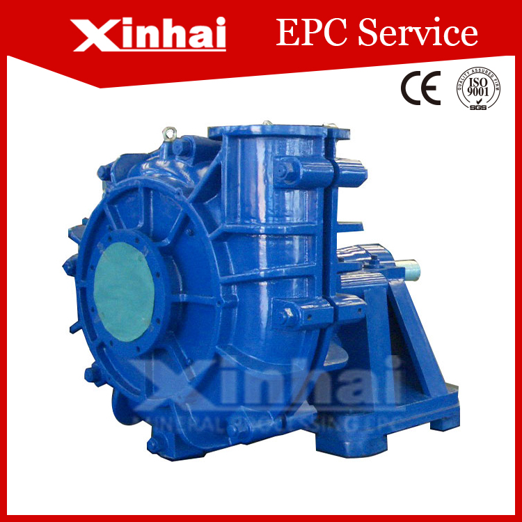 High quality centrifugal slurry pump price,centrifugal slurry pump price for mining
