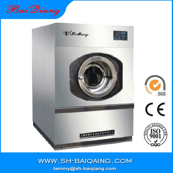 Automatic commercial laundry 15kg vertical washing machine