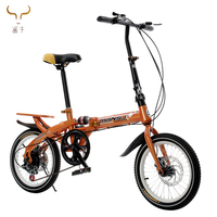 "Chinese Manufacture 16"" 20 inch hot sale 7 Speed Foldable city bike with key bag bottle cage holder and Flashlight - Dis brake"