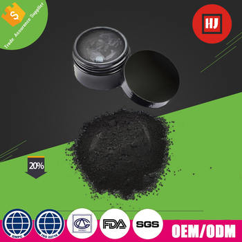 2017 hot sales private label activated charcoal teeth whitening powder