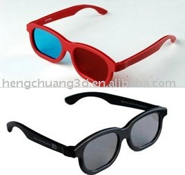 factory supply 3d glasses