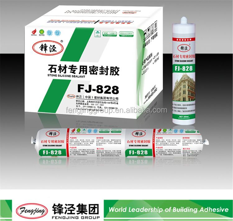 New Arrival 260ml grey structural glazing silicon sealant directly sale