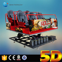 5d cinema 5d theater 5d movie 5d chair 5d seat 5d game machine used 5d cinema equipment for sale
