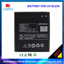 for lenovo P700/P700i china phone battery,mobile phone battery for lenovo P700/P700i