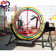 indoor or theme park amusement rides swing gyroscope for sale