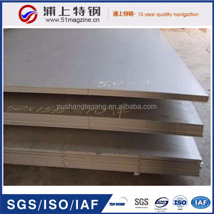 multi global trading alibaba.com Wholesale price ASTM / AISI stainless steel sheet price 309