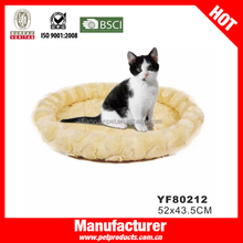 New design lovely waterproof pet bed