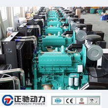 Alibaba best sellers ! 1 mw diesel generator with USA brand 1250kva diesel engine