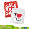 FACTORY SALE Heavy Duty Die Cut Handle Custom Printed Plastic Shopping Bags with Logo