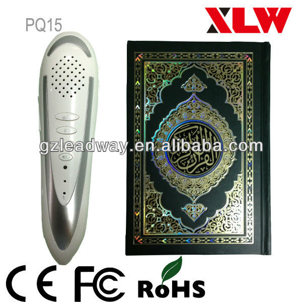 2014 wholesale holy digital pen al quran mp3 read player free download with 25 different languges