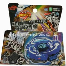 New Top Set METED L DRAGO ASSAULT Beyblade Metal Fusion Toy