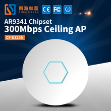 Software developer 300mbps wall mount wifi access point high power inwall wireless ap wireless ceiling ap
