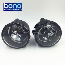 Waterproof Auto Light car led lamp for nissan patrol murano tiida x-trail juke frontier universal led fog lights