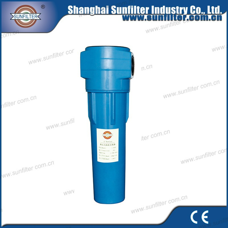 china precision stainless steel compressor air filter prefilter