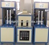 China blow moulding bottle machine