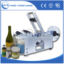PFL50 Semi automatic tin can labeling machine for sale