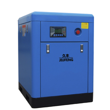 industrial air compressor 75KW /100HP with competitive price permanent screw air compressor
