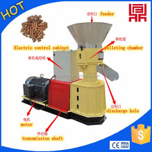 Factory recommend pellet mills for pure hardwood,softwood sawdust pellet press machine