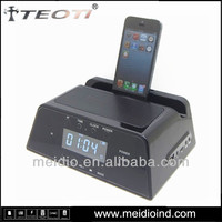 Universal dock charger mobile phone docking station for iphone 4 iphone5 samsong nokia lenovo