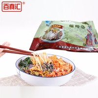 Wholesale Instant Food Instant Noodles Rice