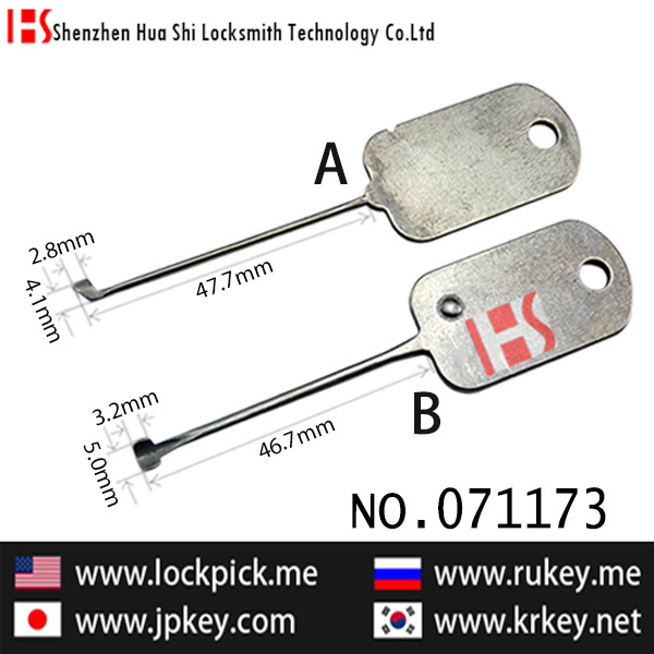 High quality Locksmith tool Auto quick car door opening kit 072072