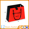 famous jewelry brand necklace packing bags