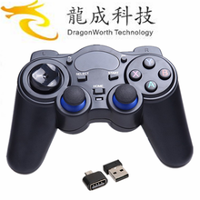 2017 Most Professional 2.4G RF Wireless Gamepad Bluetooth Game Controller For PS4 made in China Joystick & game control
