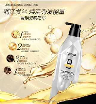 2018 hot sale&high quality shampoo and conditioner for hair growth