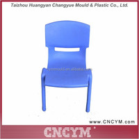 Hot selling good quality high back chair used mould