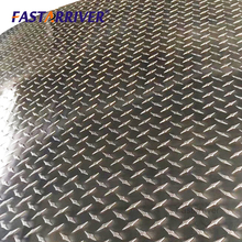 cold rolled aluminum checkered plate 5083 for Truck /Bus and Boat