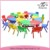 High quality easy assembly kindergarten plastic chair and round table