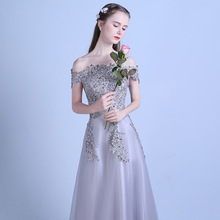 W1114 Long Bridesmaid Dresses Silver Gray Tulle Wedding Party Dress 2016 New Arrive