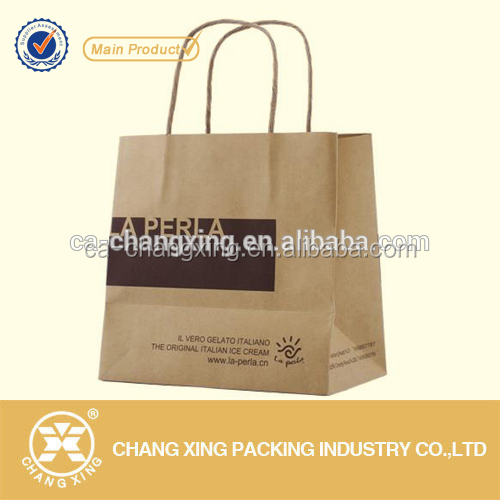 Custom made luxury shopping store wedding paper bag