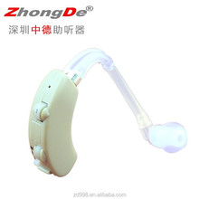 2015 New Design sound hearing amplifier ear zoom aids