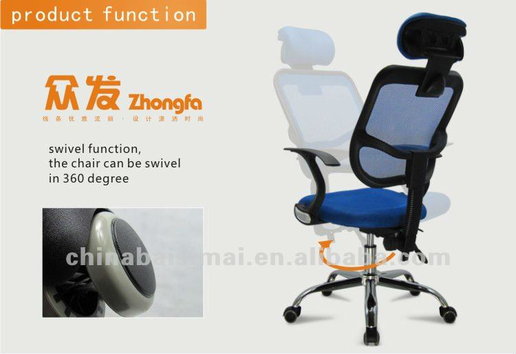 D05# Heated rotating office mesh chair