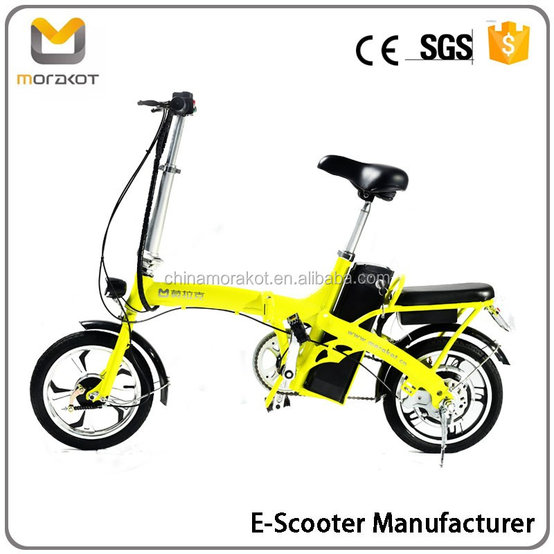 2017 New Model cool Style Green Power 48V 350W Folding Two Seats Electric Bicycle/Scooter LS5-5