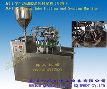 JG-1 aluminum tube filling and sealing machine