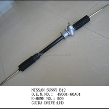 48001-50A00 48001-60A01 Hot sale high quality hydraulic steering gear for SUNNY B12 85-90