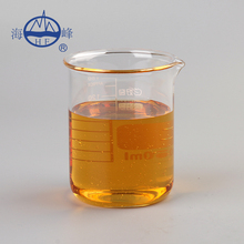 High quality powerful products textile chemical auxiliaries agent to improve washing fastness