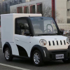 cost-effective container truck mini electric van