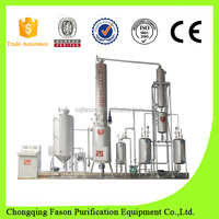 The newest design and restore gold color transformer oil centrifuging machine