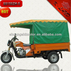 Motorcycle three wheels covered motorcycle for sale (SS150ZH-5)