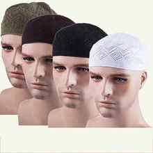 factory wholesale Daily wear men's cotton knitting crochet beanie Muslim religion prayer <strong>caps</strong> islam kufi <strong>cap</strong>